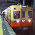 京成3300形赤電塗装@青砥駅