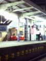 京成3300形赤電塗装@八幡駅