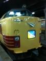 特急ひばり@上野駅(2010-12-11)