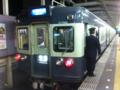 京成3300形(青電塗装)@青砥駅