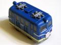 カプセルプラレール あこがれの寝台特急編2 EF58電気機関車(特急色)