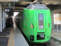 スーパー白鳥19号(HE-201編成)@新青森駅(2011/05/06)