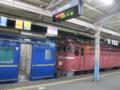 寝台特急日本海(EF81 107)@青森駅(2011/05/05)寝台特急日本海(EF81 107