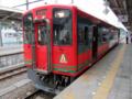 AIZUマウントエクスプレス(AT751)@鬼怒川温泉駅(2011/05/28)