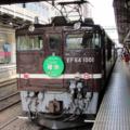 SLレトロ碓氷号(EF64 1001)@高崎駅