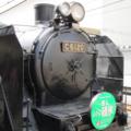 SLレトロ碓氷号(C61 20)@高崎駅