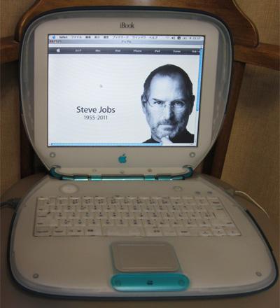 iBook ブルーベリー