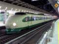 上越新幹線200系K47編成@東京駅