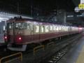475系A19編成(国鉄急行色)@富山駅