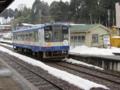 のと鉄道NT213@穴水駅(2012/02/25)