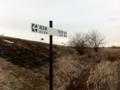 渡良瀬貯水池(渡良瀬遊水地)