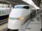 ひかり477号(300系F7編成)@新横浜駅