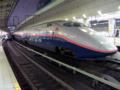 E1系M4編成&E5系U2編成@東京駅