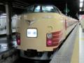 183系S1編成@上野駅