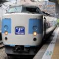 """""""Y153""""記念号(183系31編成旧あずさ色)@石川町駅"""