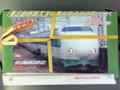 「東北新幹線大宮開業30周年記念号」で行く盛岡の旅・前沢牛めし