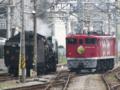 EL&SL碓氷(D51 498&EF65 1118)@高崎駅