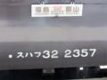 SLふくしま復興号(スハフ32 2357)