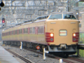 183系・189系H101編成「修学旅行」(2012/09/23)@池袋駅