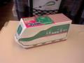3DSで初めて撮影した写真(E5系はやぶさクッキー)