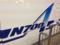 のぞみ203号(N700A G3編成)@東京駅(2013/02/08)
