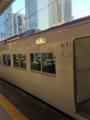 東海道線521M(185系B4編成)@東京駅(2013/02/23)