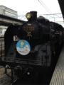 SL「山形日和。」号@山形駅(2013-09-07)