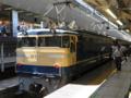 YYフェスタ号(EF64 1001+旧型客車+EF65 501)@東京駅