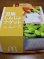 豆腐しんじょナゲット@マック