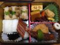 東海道新幹線50周年記念弁当