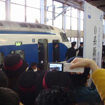 ひかり347号@広島駅(2008/12/14)