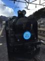 SL碓氷C62 20@横川駅