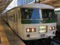 185系A6編成試運転8529M@東京駅(2015-02-03)