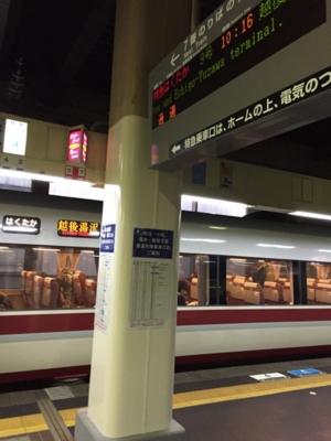 はくたか9号(681系2000番台)@金沢駅