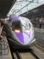 こだま741号(500 TYPE EVA)@新大阪駅(2015/11/07)