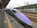 こだま741号(500 TYPE EVA)@相生駅(2015/11/07)