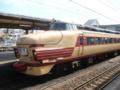 特急とき@新津駅(2010/03/14)