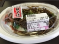おおた太麺ソース焼きそば@イオンモール太田