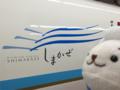 特急しまかぜ@京都駅(2016/07/17)