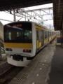 総武線E231系A540編成@津田沼駅