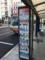 沼津駅前のバス停