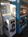 自動販売機@東武おもちゃのまち駅