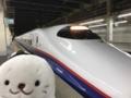 あさま656号(E2系N13編成)(2017/02/18)@大宮駅