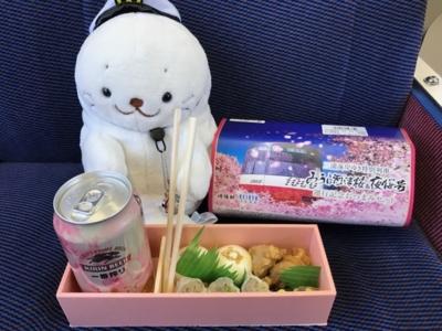 ビールとおつまみセット@みうら夜桜号