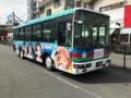 伊豆箱根バス@長岡駅(2017/05/04)