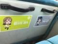 伊豆箱根バス座席(2017/05/04)