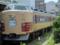 Y158記念列車(189系M51編成)@横須賀駅(20170527)