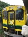 いすみ300型301@いすみ鉄道大原駅(2017/10/07)