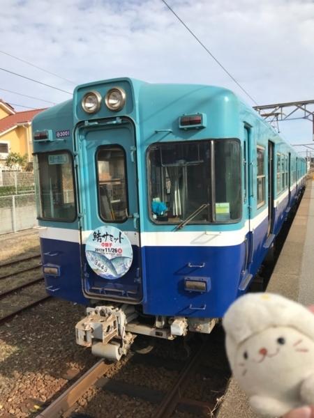 銚子電鉄3000形(鯖サミットHM)