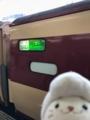 ホリデー快速富士山1号(189系M51編成)@新宿駅